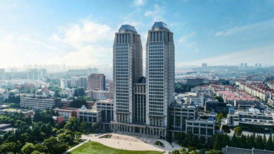 Kínai Fudan egyetem agymosoda