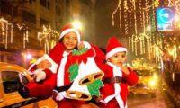 Kellemes Békés, Boldog, Karácsonyi Ünnepeket! Jézus Krisztus ünnepe!