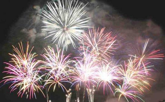 BOLDOG ÚJ ÉVET, BÚÉK, szilveszter, Újév ünnepe